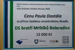 IMG_20200803_153730