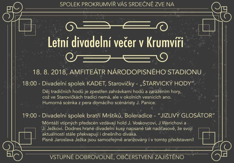 Letní divadelní večer v Krumvíři